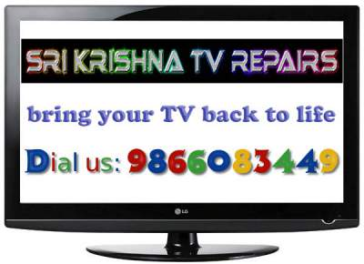 sri krishna tv repair logo